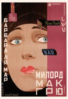 RUSSIAN AVANT GARDE Poster Pink Soviet Constructivist Art