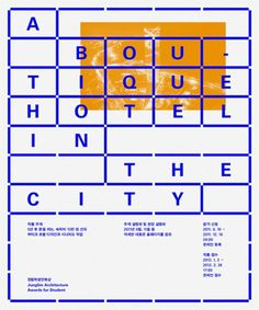 goffgough #poster