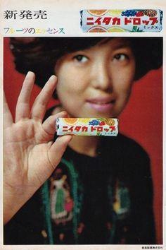 smill #japan #vintage #poster