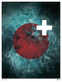Heal Japan Poster on the Behance Network #dramatic #japan #poster #typography