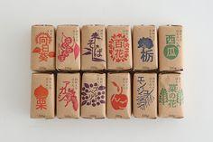Free Flavour » Akaoni Honey #japan #food