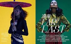 FAR EAST FOR UNIT MAGAZINE-BRAZIL on Fashion Served #asia #direction #photography #art #east