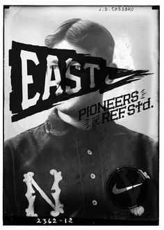 Nike New York SouthSouthWest #nike #east