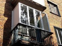 Windows on balcony   Krivoy Rog   Price