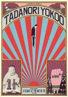 Tadanori Yokoo #print #design #tadanori #yokoo #collage #japan