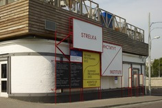 OK-RM: Strelka Institute | Sgustok Design