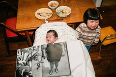 Shin Noguchi photo