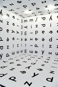 covered by words [Miedzy(Between) :: Stanisław... - points and squares through a coffee machine #installation