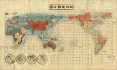 ephemera assemblyman #map #vintage #grid #globe #world map