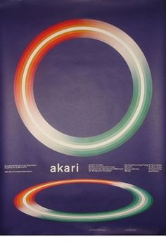 Blanka || Supersize #poster #swiss design #joseph mullerbrockmann #akari