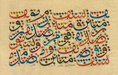 http://tagatag.fr/post/31076057029/arabicalligraphy #calligraphy #arabic