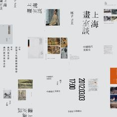 SomethingMoon #design #graphic #book #publication #chinese #studio #poster #drawing
