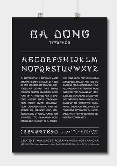 A font inspired by Chinese brush strokes. #font #typography