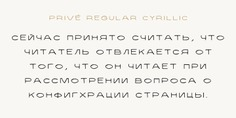 Privé typeface (font) designed by Thoma Kikis. Teknike.com - #prive #typeface #font #kikis #thomakikis #handwriting #greek #latin #cyrillic #teknike