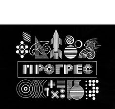 Television Graphics #lines #geometry #shapes #illustration #type #tv