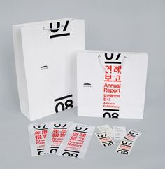 Base Design – SI Special | September Industry #korean #identity