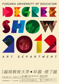 Poster: Japanese Graphic Design #design #graphic #poster #japan #typography