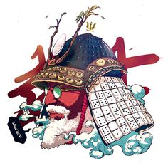 Illustrations Misc. 2013 on Behance #samurai