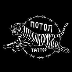 joaquinmotor.com.ar #tattoo #joaquinmotor #tiger #black #illustration #linework #tattoo