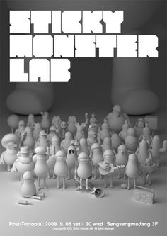Teaser Poster #toys #white #photo #design #monsters #poster