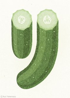武政 諒 Ryo Takemasa | illustration #illustration #cucumber #vegetable