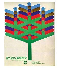 japanese-poster-1.jpg 470×527 pixels