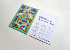 JCCAC Festival 2012 #festival #invitation #event #illustration #identity #art #promotion #green