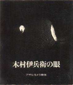 Ihei Kimura: Through the Eyes of Ihei Kimura