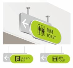 hotel wayfinding | hotel VI | Resort wayfinding | Signage | Sign Design | Wayfinding | Wayfinding signage | Signage design | Wayfinding Design | environmental design | hotel Visual Identity | 绿色卫生间吊牌标识图片