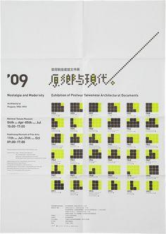 Toutes les tailles | nostalgia and modernity | Flickr: partage de photos! #poster #typography
