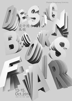 Design Books Fair #design #graphic #quality #typography