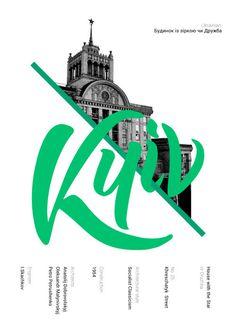 Kyiv   Digital Art & Posters