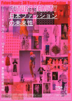 Japanese Exhibition Poster: Future Beauty. Kazunari Hattori. 2012
