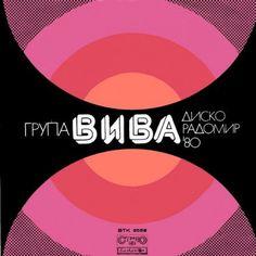 BNBA #record #design #soviet #bulgarian