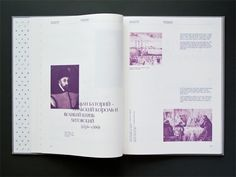 The Russian Diaspora in Latvia by Anastasija Tarana, via Behance #layout #editorial