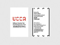 metric-ucca-01.jpg
