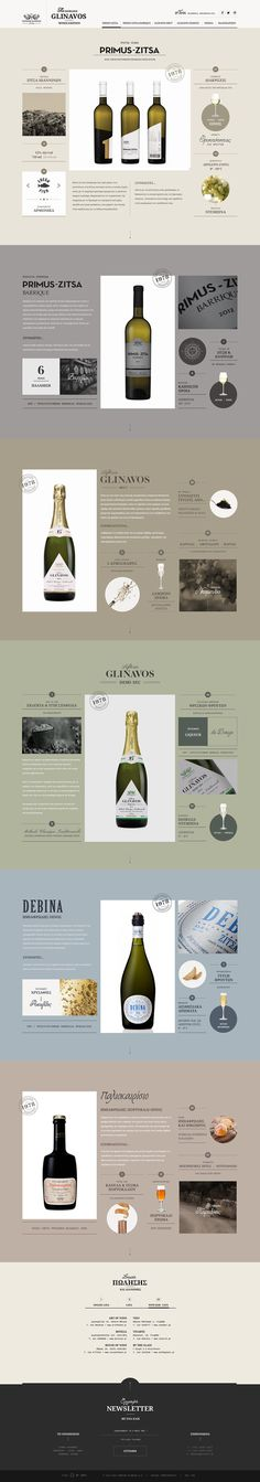 #Web #Design #Website #Corporate #Corporate #UX #UI #wine #landingpage #greek