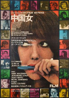 """The Best of """"Movie Poster of the Day,"""" Part 5 on Notebook 