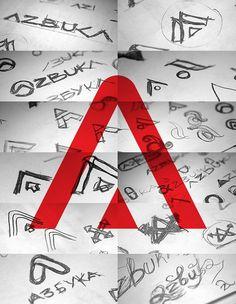 Akhmatov Studio » Azbuka #logotype #delivery #book #system #remote #logo #abc #azbuka