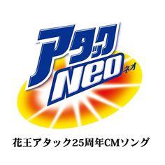 Neo #logotype #japanese #typography