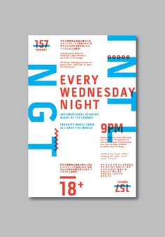 Designed by Logan Emser #type #typography #poster #type poster #swiss #design