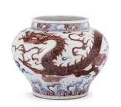 Pot #porcelain