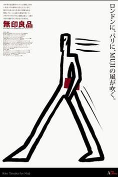 Artero-Library-Tanaka2Muji