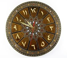 Mosaic wall clock w/Arabic numbers. Hand made in Damascus, Syria #star #intricate