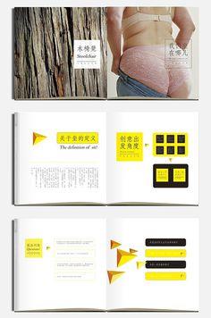 人人网 - 浏览照片 - 照片全部尺寸 #design #graphic #book