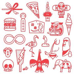 gurafiku:Japanese Illustration: Nengajo. Kimiaki Yaegashi. 2012 #icons #cool