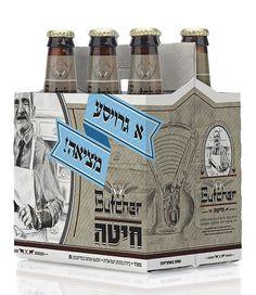 Butcher Beer Carrier #packaging #beer #label #bottle
