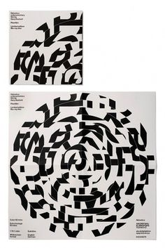 Helvetica Blu-ray : Lovely Package® . Curating the very best packaging design.