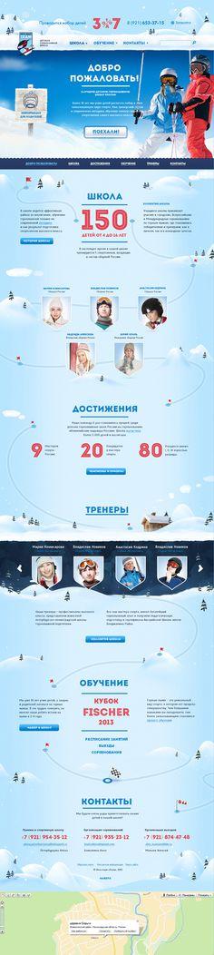 web design for children's ski school