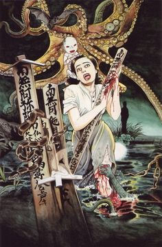 Designersgotoheaven.com -Â Suehiro Maruo. - Designers Go To Heaven #demon #scary #baby
